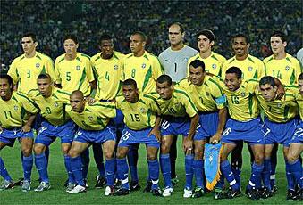 Maillot equipe de Brésil Tenue de match